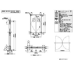 FCG-3 両開きスイング