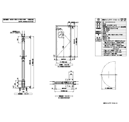 FCG-3 片開きスイング