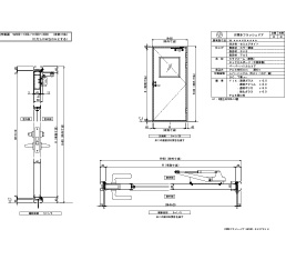 アルミ枠 片開きフラッシュ 四方・セミエアタイト レバーハンドル