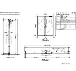 アルミ枠 両開きエアタイト 四方 両側グレモンハンドル
