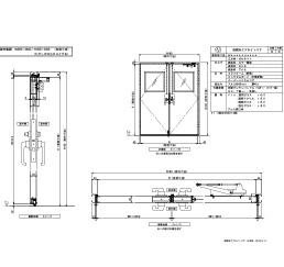 アルミ枠 両開きエアタイト 三方・ゼロタイト 両側グレモンハンドル