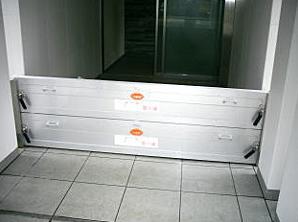 1連2段の止水板(防水板)